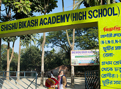 Shishu Bikash Academy