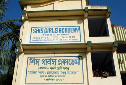 Shis Girls' Academy