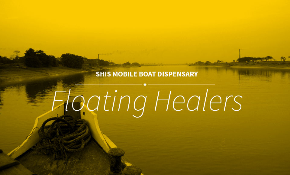 SHIS Floating Healers