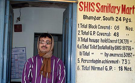 SHIS Sanitary Mart